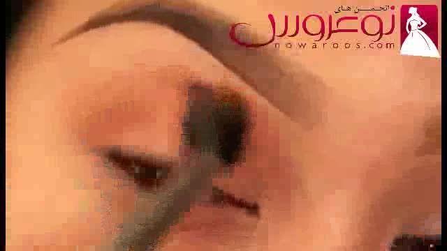 انجمن های نوعروس : آرایش زیبا برای چشم های مشکی