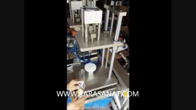 دستگاه دربند-دربند شیشه-دربند عطر