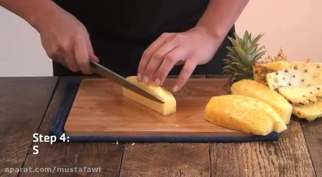 آموزش پوست کندن راحت و آسان آناناس