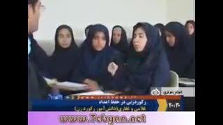 رکورد زنی دختر ایرانی در حفظ اعداد