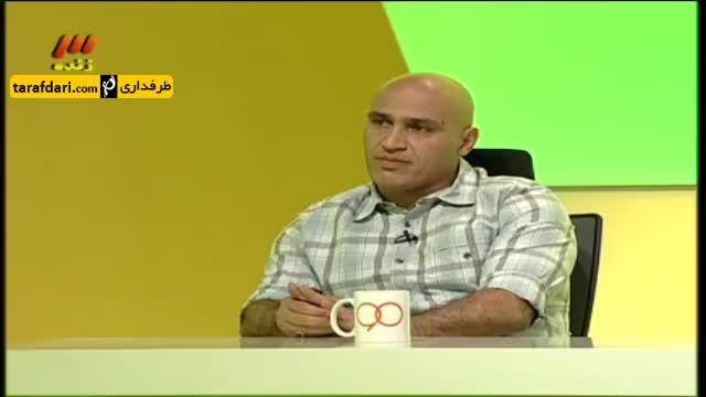 برنامه 90 - گل محمدی و منصوریان مهمانان ویژه