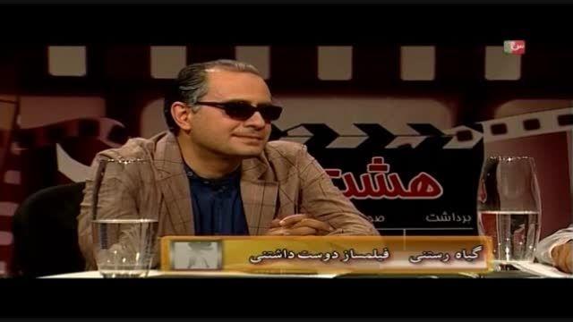 """شوخی با """"عباس کیارستمی"""" در آیتم هشتِ خنده بازار"""