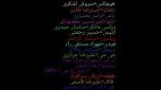 اسامی واقعی رپر های ایرانی...!!