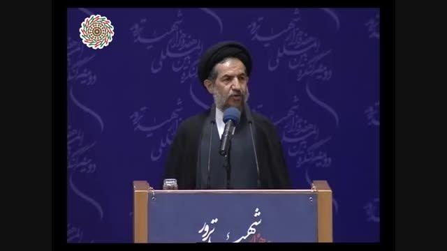 سخنرانی حجت الاسلام ابوترابی، نایب رئیس اول مجلس