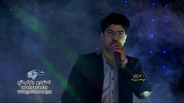علی یکتا - آهنگ جدید از علی یکتا نوروز1394