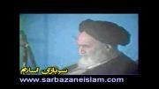 امام خمینی(ره) - حوزه علمیه چگونه باید باشد