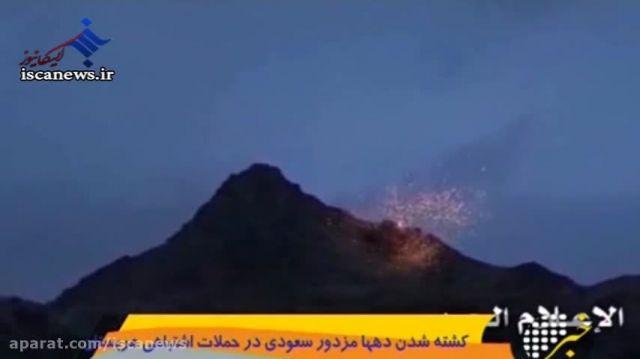 حمله اشتباه سعودی ها به نیروهای خودشان !