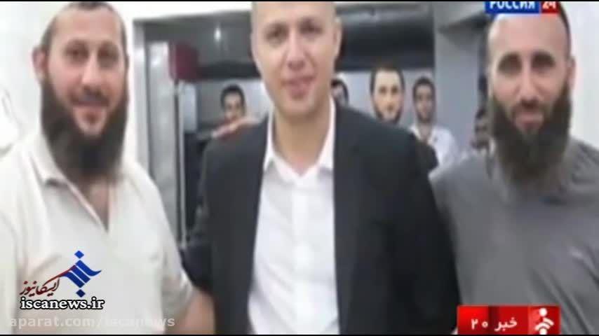 انتشار عکسی از پسر اردوغان در کنار رهبران داعش