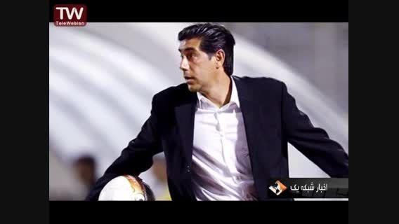 بدهکاران بزرگ مالیاتی فوتبال ایران