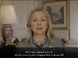 پیام هیلاری کلینتون در افتتاح سفارتخانه مجازی امریکا