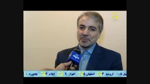 نرخ تورم بهمن 15 درصد