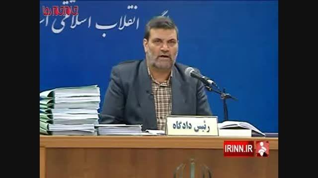 دادگاه علنی بابک زنجانی متهم نفتی فیلم گلچین صفاسا