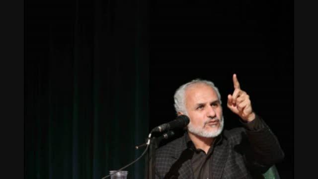 شکایت حسن روحانی از دکتر عباسی به دلیل روشنگری