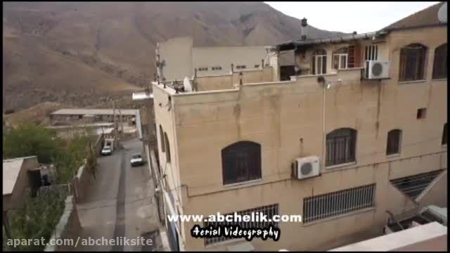 هلی شات هلی کم تصویربرداری هوایی در کوهپایه