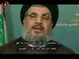 دفاع سید حسن از احمدی نژاد