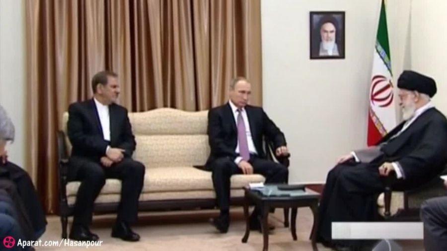 دیدار ولادیمیر پوتین با رهبر معظم انقلاب اسلامی ایران