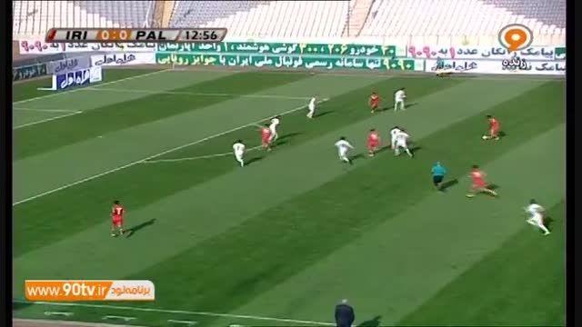 خلاصه بازی: امید ایران ۳ - ۰ امید فلسطین/مقدماتی المپیک