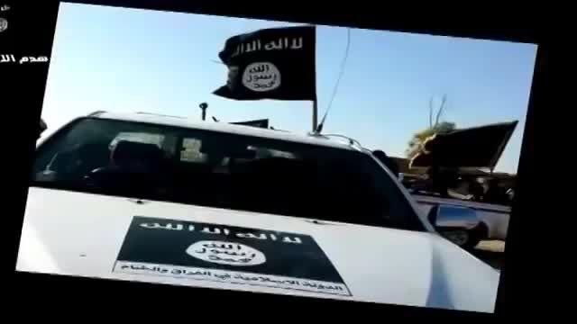 داعش ....جدیدترین فیلم از نیروهای داعش +18