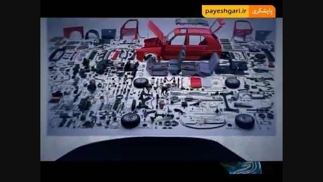 فروش قطعات تقلبی خودرو به مشتری