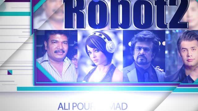سینمای ایران و بالیوود