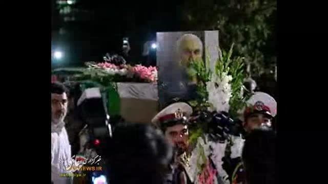 ورود پیکر شهید همدانی به تهران