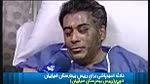 حادثه اسید پاشی به صورت رئیس بیمارستان ضیاییان