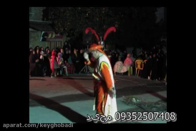 شمر-منقض-علی شمعی بهرام قاسمی -آمل(ولایت)94/9/11