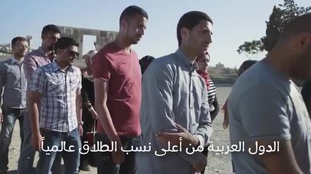 صمتا قسمت 9 - طلاق آفت جامعه
