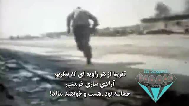سالروز آزادسازی خرمشهر فرخنده بادا