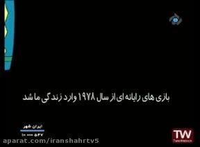 25 میلیون ایرانی بازیگرند