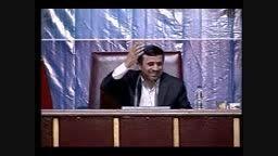 تفاوت مجلس و دولت از زبان احمدی نژاد