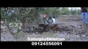 فیلم دستگاه شخم زن باغی ( تیلر کولتیواتور باغی )
