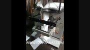 پرکن پودر-پرکن پودر در پاکت -پرکن پودر لباسشویی