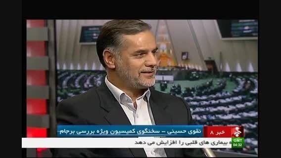 انتقاد از ارسال برجام به شورای امنیت ملی