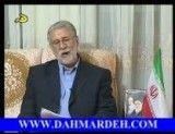 پیام نوروزی استاندار لرستان