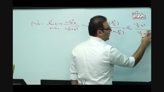 حل تشریحی سوالات ریاضی کنکور سراسری 94 رشته ریاضی فیزیک