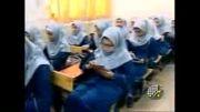 استفاده از تبلت در مدارس کشور