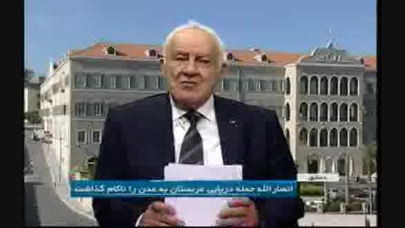 انصارالله حمله مفتحضانه عربستان به عدن را ناکام گذاشت