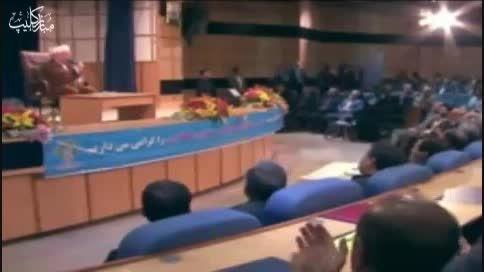 اعتراض به اظهارت هاشمی رفسنجانی