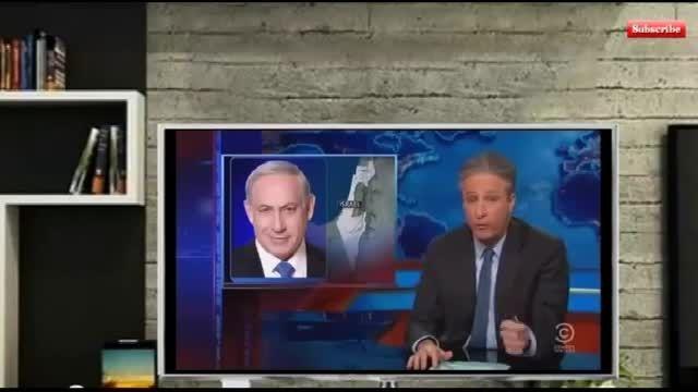 جان استوارت نتانیاهو را با خاک یکسان کرد (ورژن کامل)