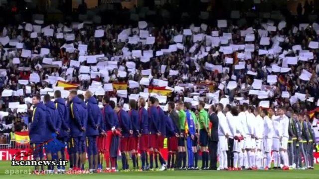 ادای احترام بازیکنان بارسا و رئال به کشته شدگان پاریس