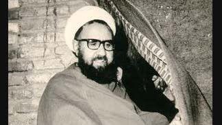 اذان شهید مرتضی مطهری - برای اولین بار - پورتال وب نگین