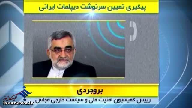 فرضیه ربایش دیپلمات ایرانی در عربستان