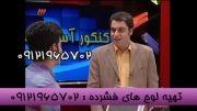 مشاوره رضا یزدانی در شبکه3