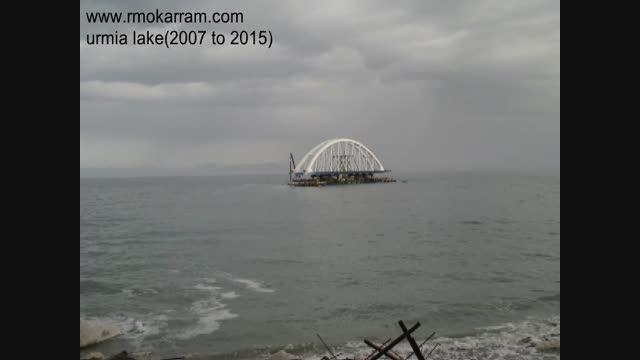 دریاچه ارومیه (مستندبدون شرح )