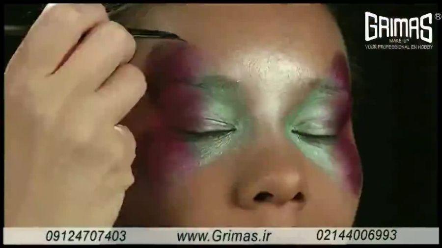 آموزش گریم کودک گریماس-پروانه مرواریدی