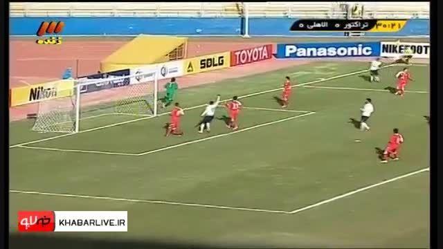بازی تراکتورسازی و الاهلی امارات در لیگ قهرمانان آسیا