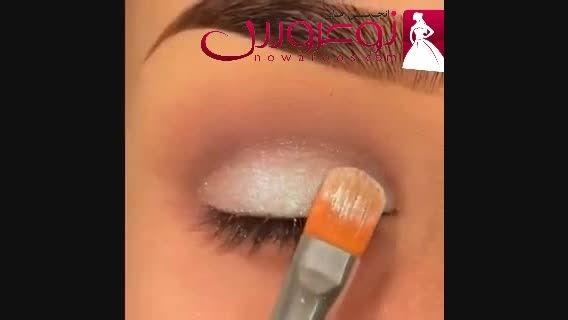 انجمن های نوعروس : آرایش ساده و زیبا برای چشم
