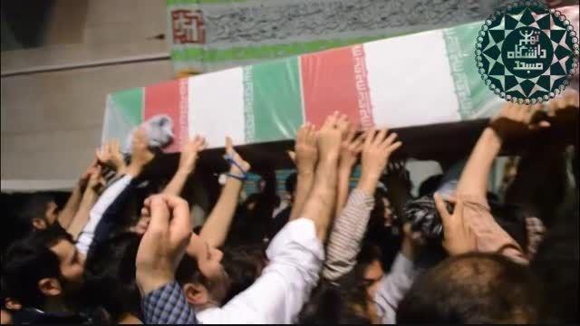 خداحافظی با پیکر شهدای گمنام در مسجد دانشگاه تهران