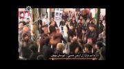 فیلم عزاداری محل ابوعلی بهبهان پخش شده از صدا و سیما خوزستان